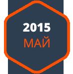 Дайджест продуктового дизайна, май 2015