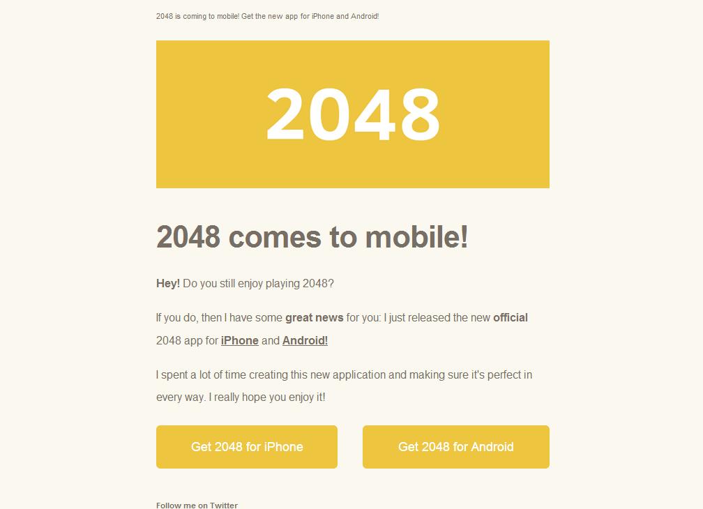 2048. Официально на смартфоны