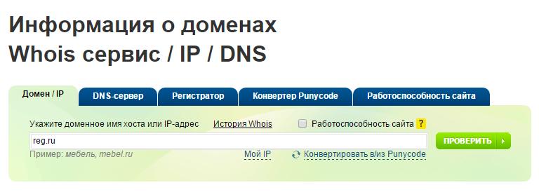 Установка статичного сайта на платный хостинг продвижение сайта заказать раскрутку
