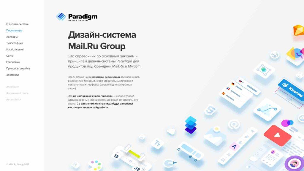 Дайджест продуктового дизайна, июль 2017