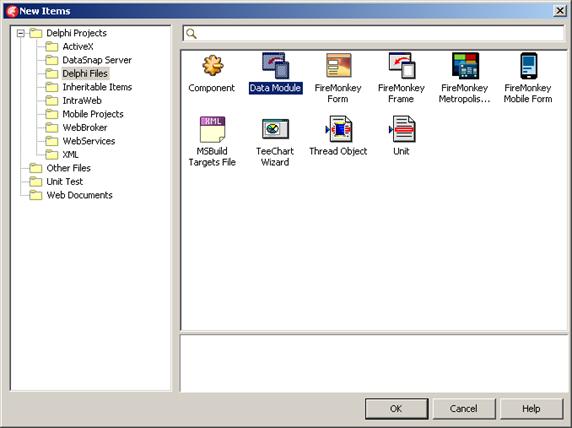 Создание нового модуля данных в Delphi