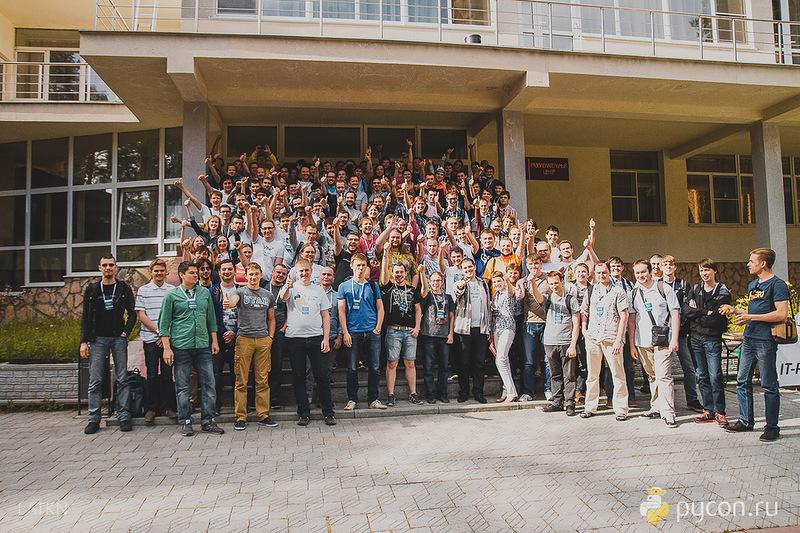Третий PyCon Russia пройдёт в Екатеринбурге 18-19 сентября