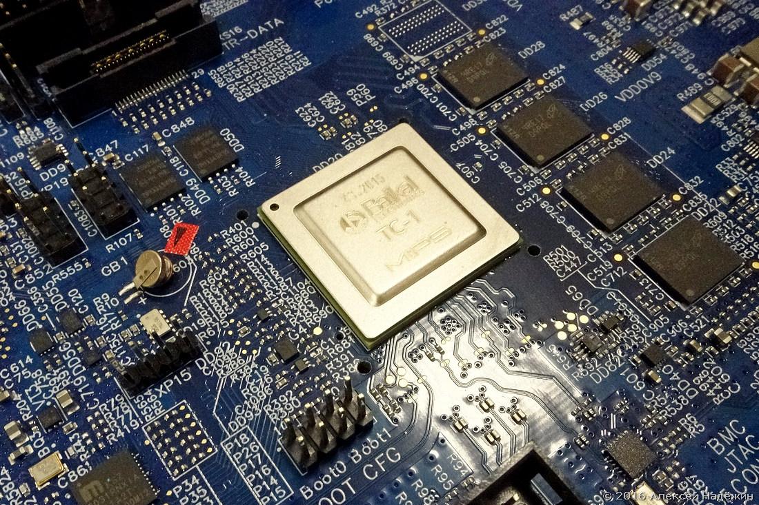 Минпромторг опубликовал списки производителей, которые получат государственные субсидии на разработку электроники