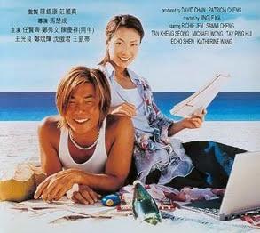 Ноутбук на пляже и радость