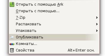 Яндекс.Диск в Linux. Пункт в меню KDEDolphin. Отображение состояния в conky