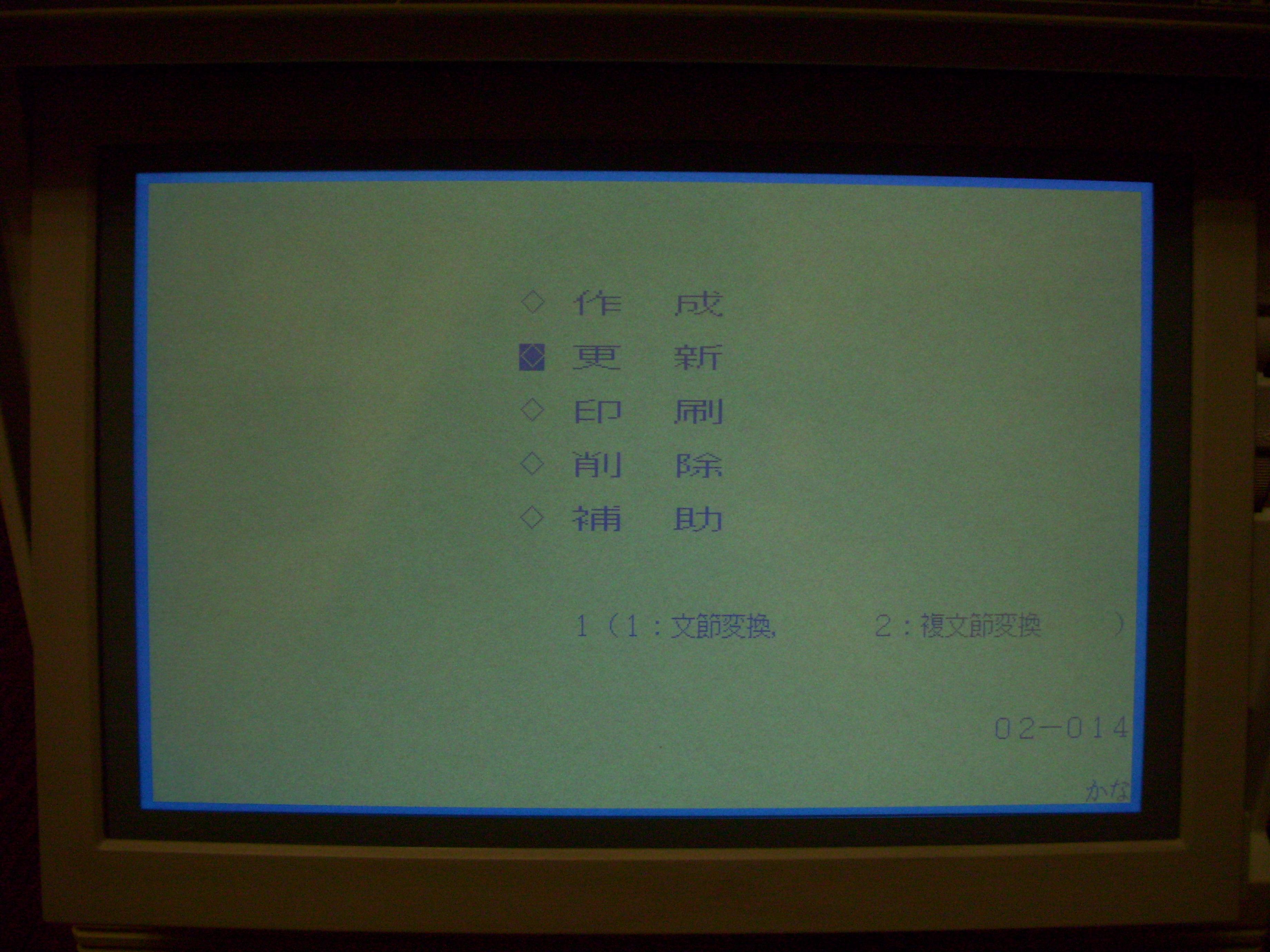 японский текстовый редактор андроид компания