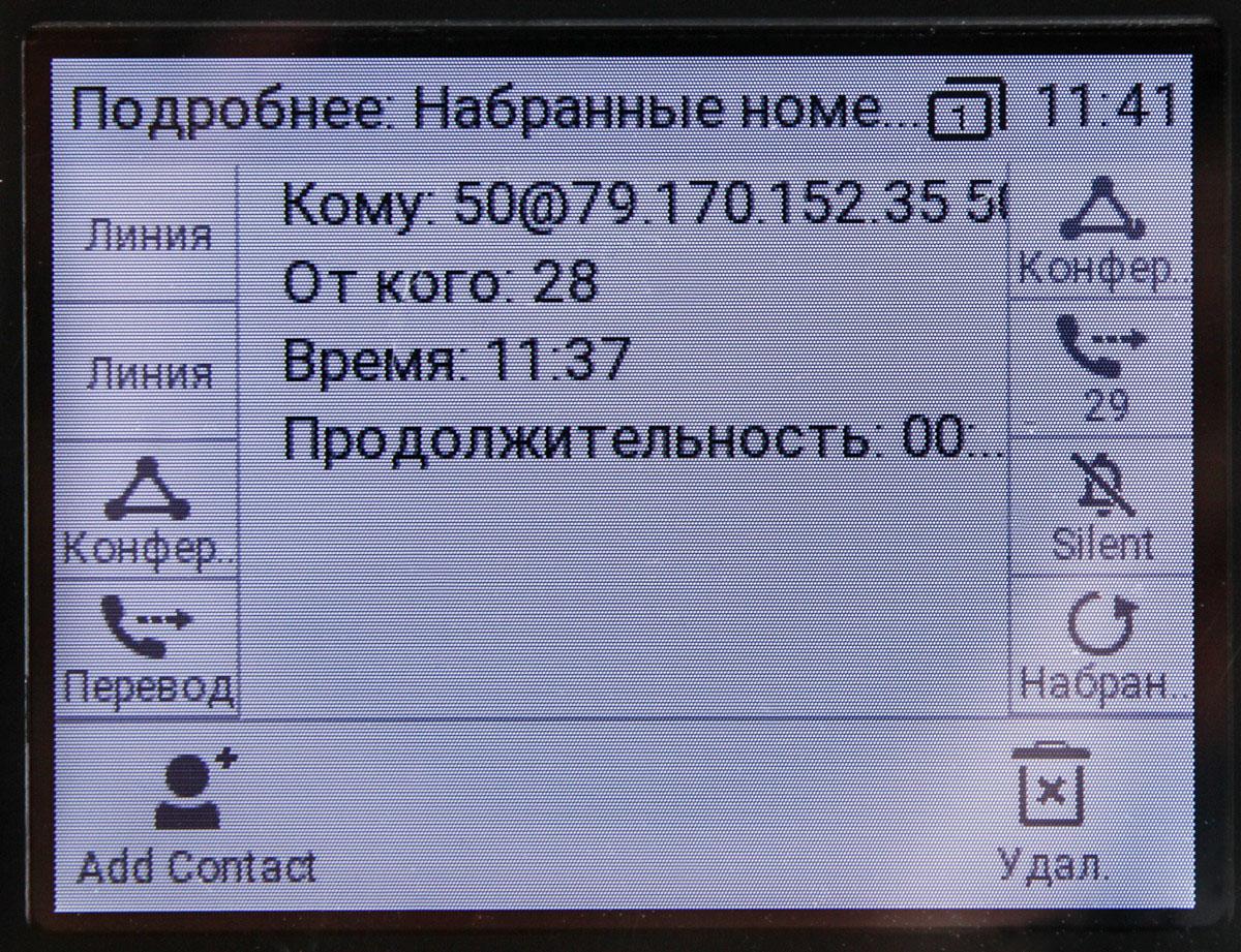 e89ec1665e6d89994710961436acb0ec.jpg