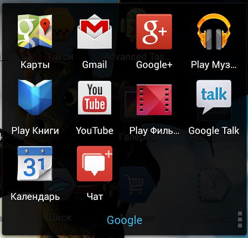 Android - Как изменить цвет фона в меню параметров? - Qaru