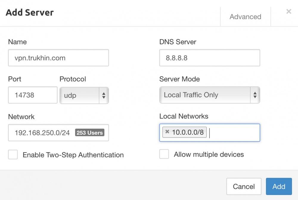 Openvpn подключение к двум серверам качественный хостинг от