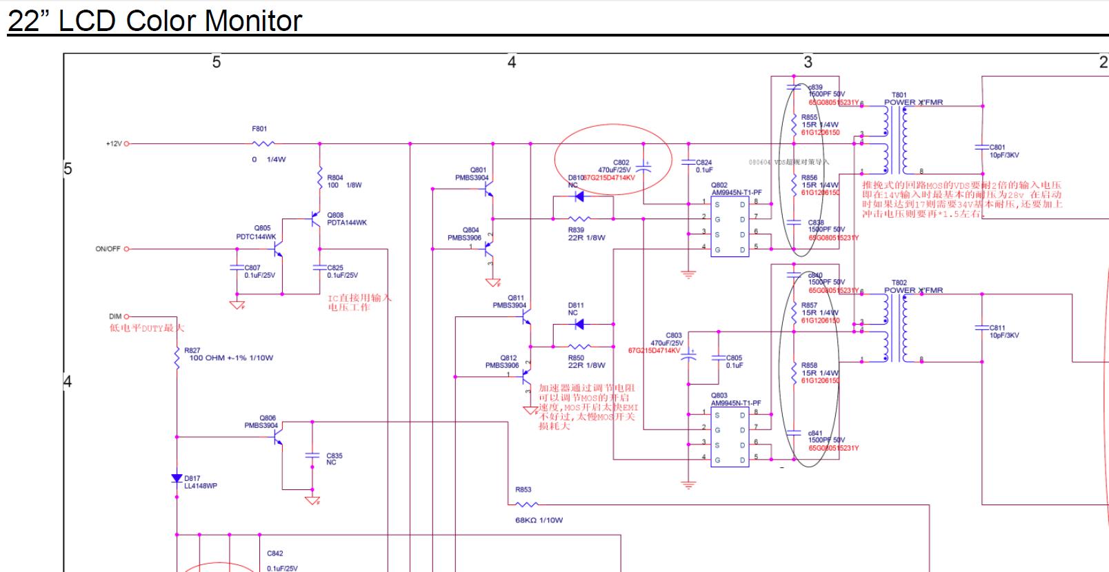 схема регулятора напряжения подсветки