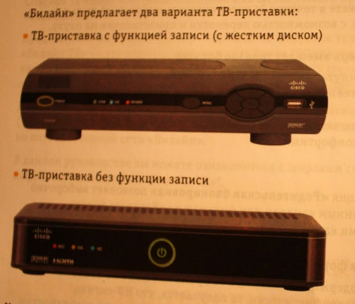 инструкция Cis430 - фото 9