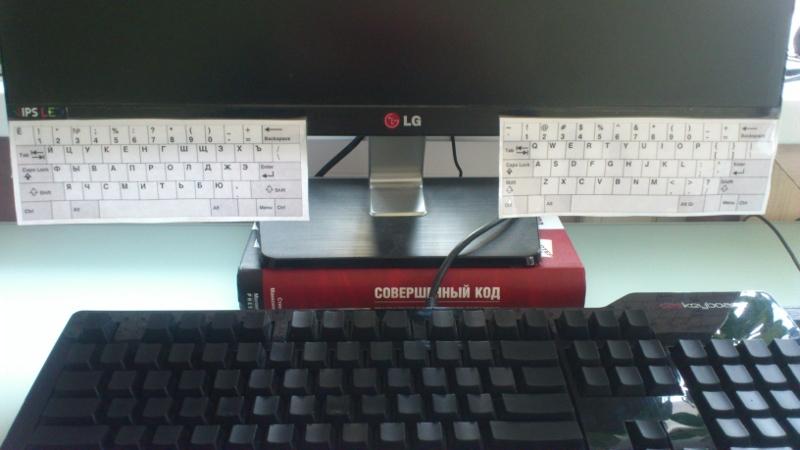 Скачать тренировке для печати в слепую
