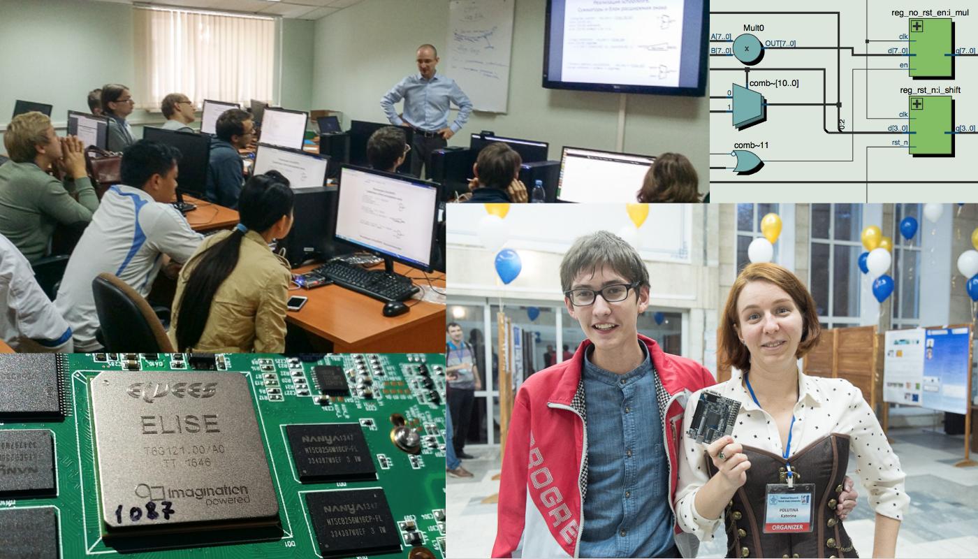 Суровая сибирская и казахская микроэлектроника 2017 года: Verilog, ASIC и FPGA в Томске, Новосибирске и Астане