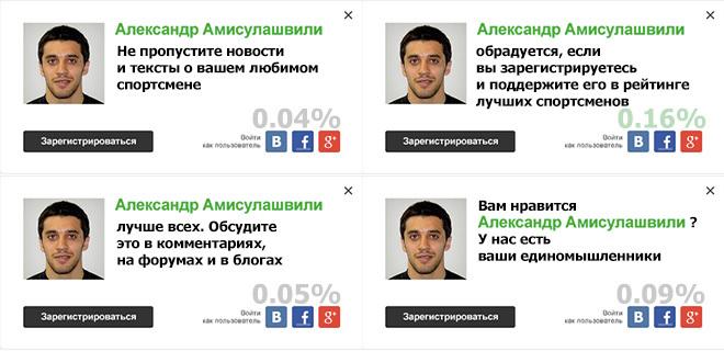 Результаты CTR им. А. Амисулашвили
