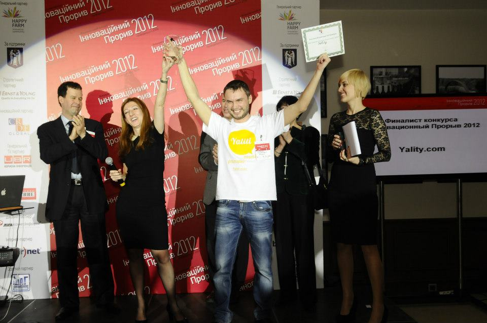 Грант от CRDF Global достается... Yaliti