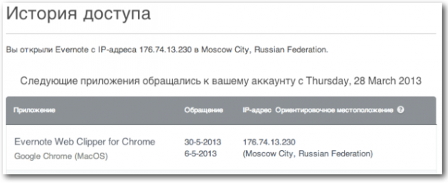 Screenshot_5_30_13_7_10_PM