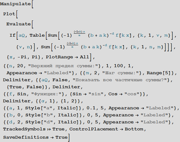 making-formulas-for-everything-from-pi-to-the-pink-panther-to-sir-isaac-newton_19.png