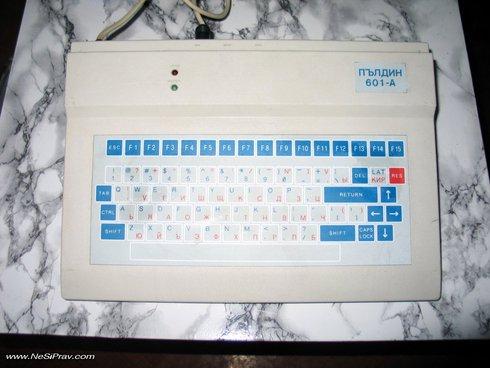 Электроника МС 0511, или УКНЦ,