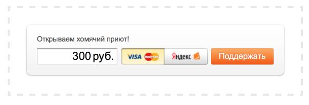 Новые кнопки и единое платёжное решение Яндекс.Денег: два бесплатных семина ...