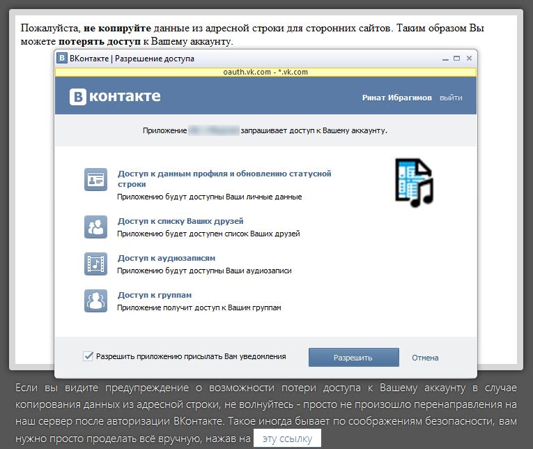 Как сделать авторизации на сайте как сделать иконка для сайта 16х16 ico