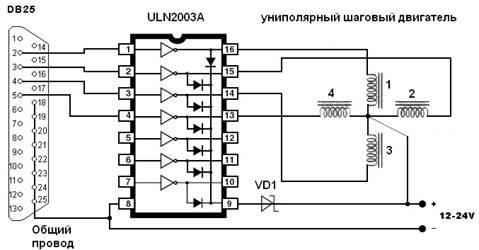 Электрическая схема kyocera