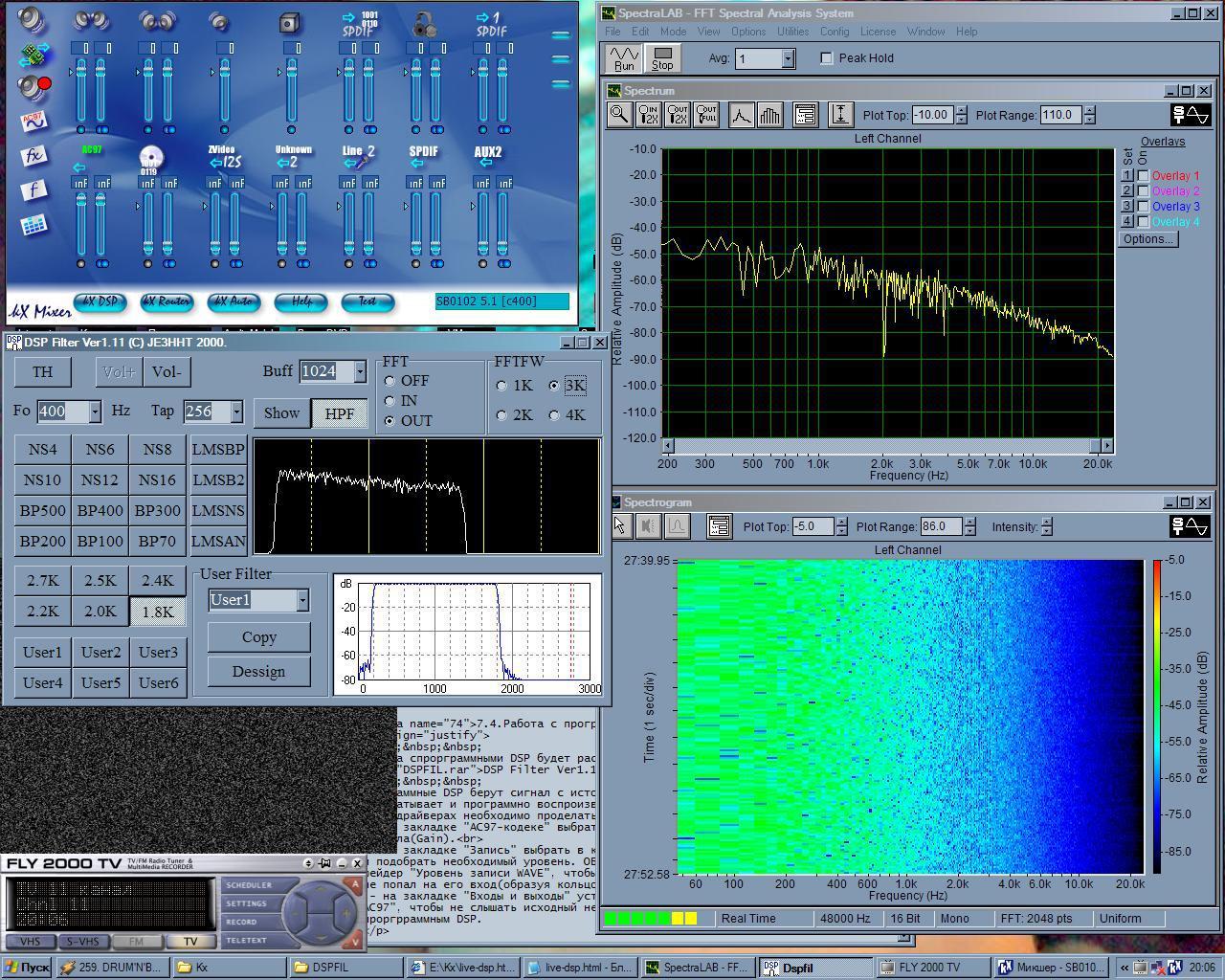 Использование DSP звуковой платы SB Live! на пользу радиолюбителей (KX Driver's) — Часть [1/2]