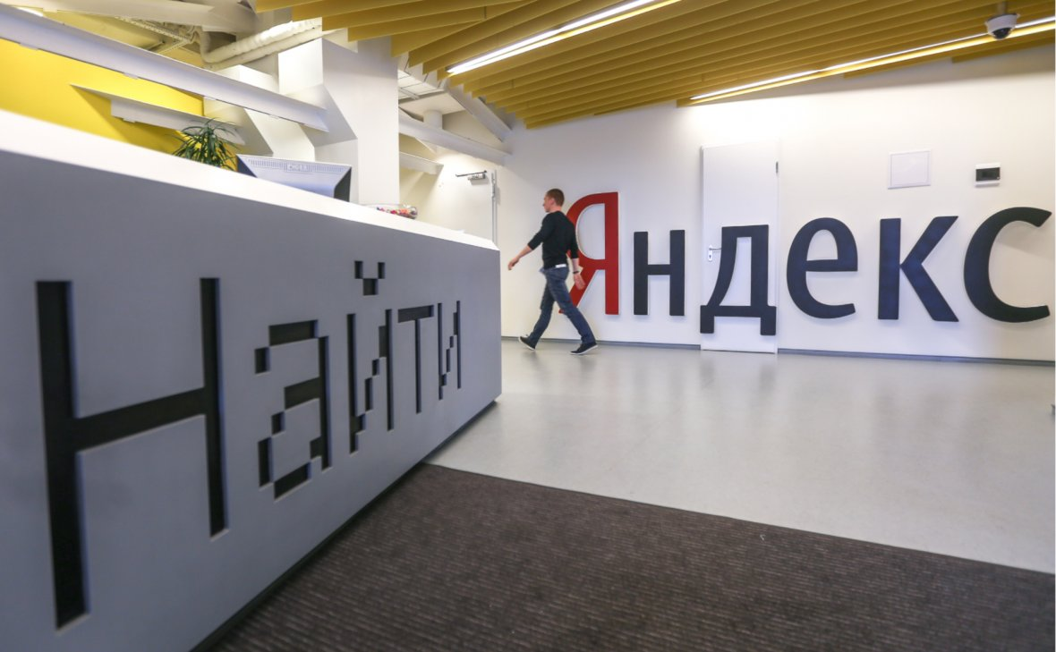 Media holdings agreed with Yandex about the removal of pirated materials