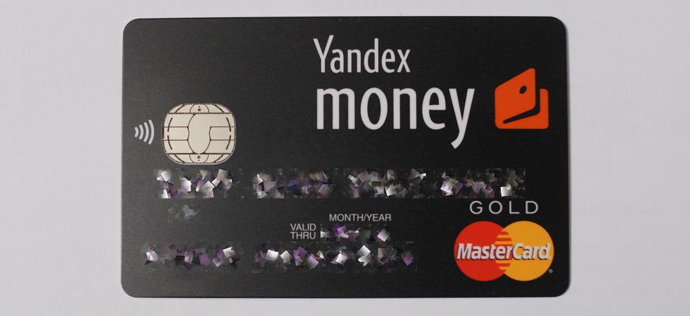 Пополнить номер мегафон с банковской карты через интернет бесплатно