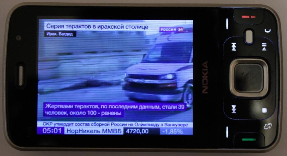 телевизор в мобильном