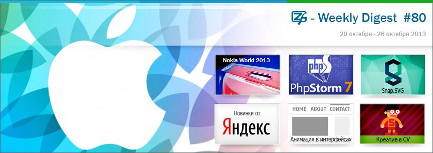 Интеграция продвижение сайта раскрутка разработка раскрутка поддержка сайтов rchives/296 создание и продвижение сайтов в соцсетях пятигорск