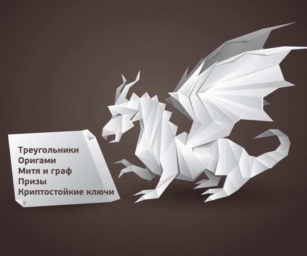 Разбор задач третьего квалификационного раунда Russian Code Cup 2014