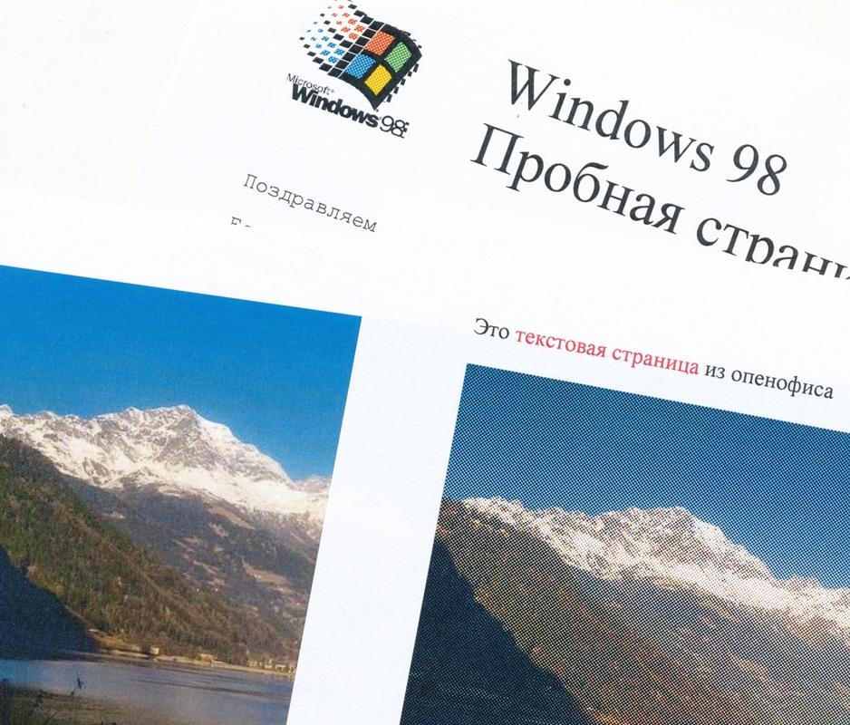 Есть ли жизнь под Windows 98, часть вторая — про софт / Хабр