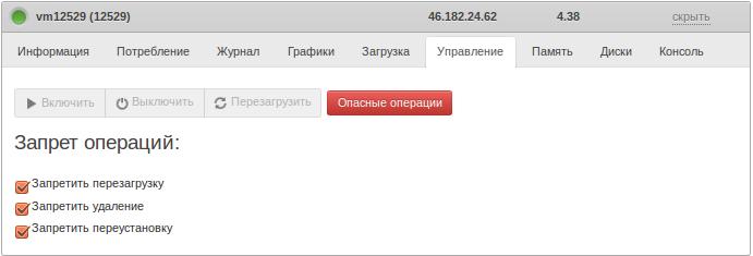 new_interface6