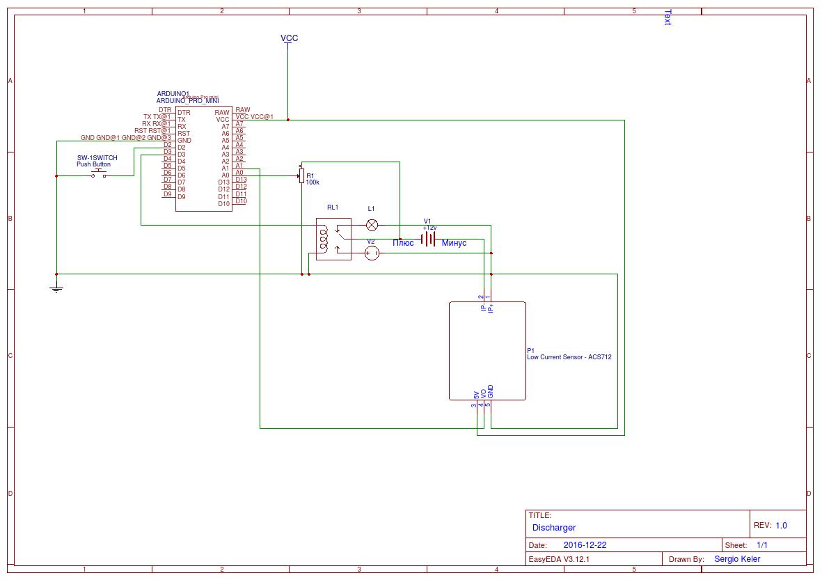 схема зарядное для гелевых аккумуляторов ne555