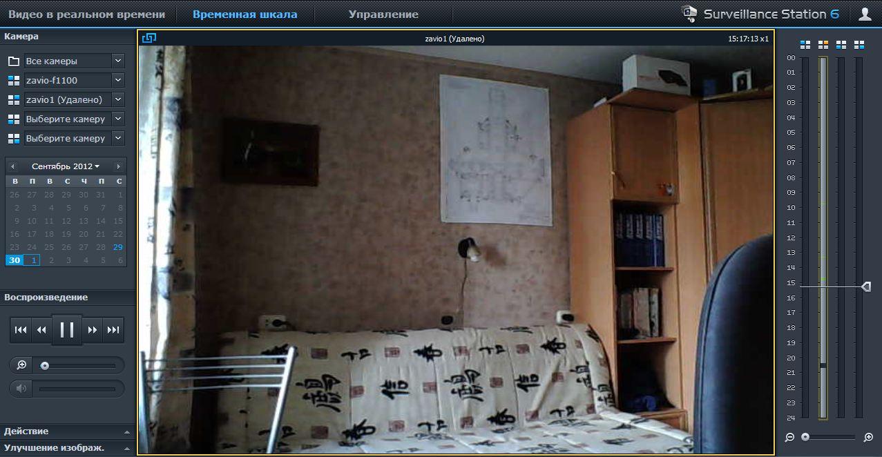 Заставил писять на камеу видео смотреть фото 254-174