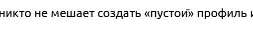 «И» вам не «и» краткое! О важности нормализации Unicode