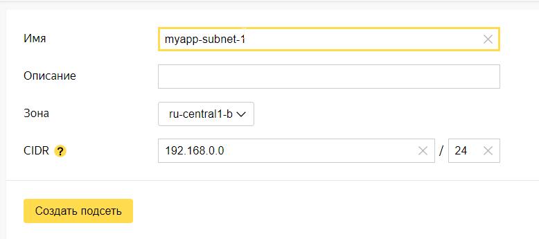 Хостинг Node js https сервера с авто-обновляемым SSL в