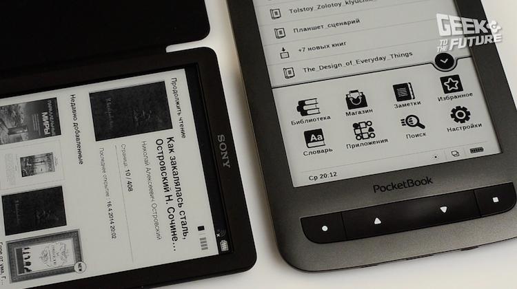 PocketBook 626 против Sony PRS-T3: протестировано на людях