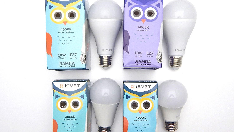 Осенняя коллекция стильных светодиодных ламп iSVET, тестируем 8 моделей