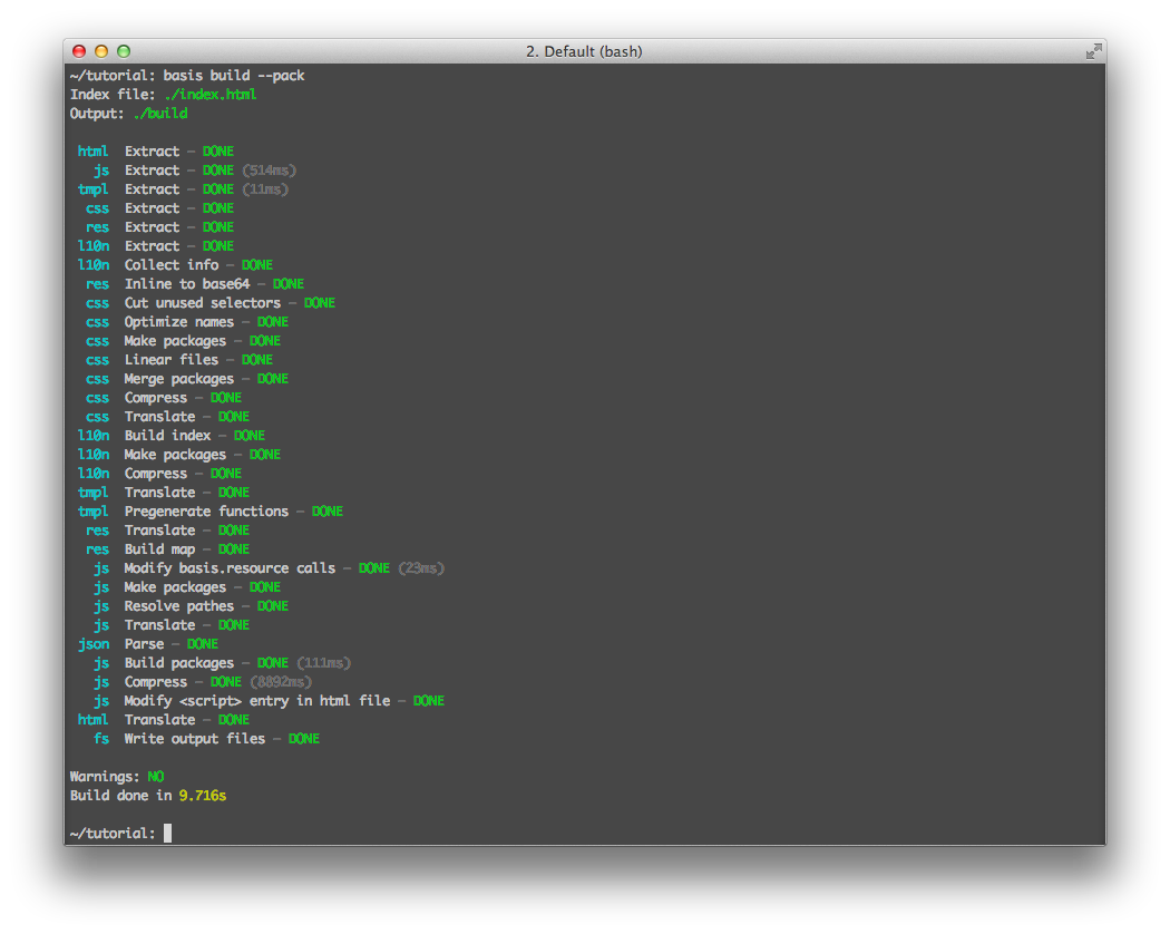 Результат выполнения basis build --pack