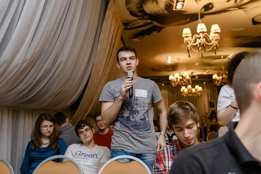 фотоотчет з топ геометрия нижний новгород профессионального уровня участников