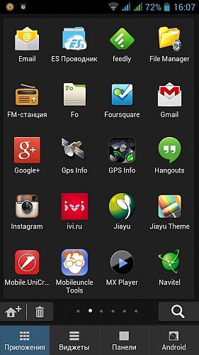 Сортировка установленных в смартфоне (планшете) иконок приложений android по цвету (задумка)