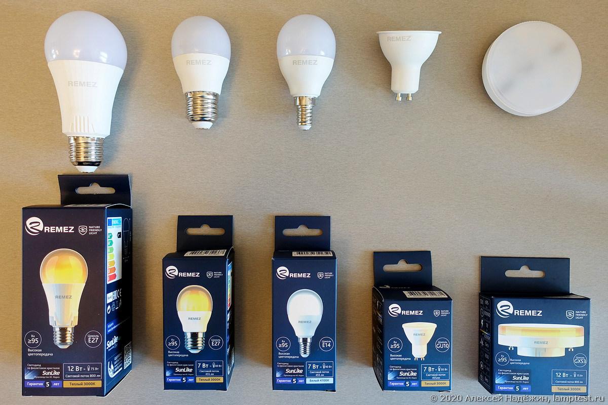 Новые лампы Remez с солнечным спектром