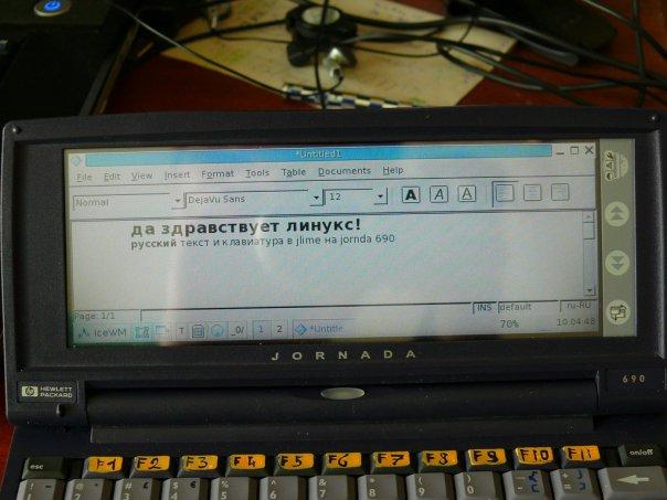 Русская раскладка и AbiWord в Jlime на Jornada 690