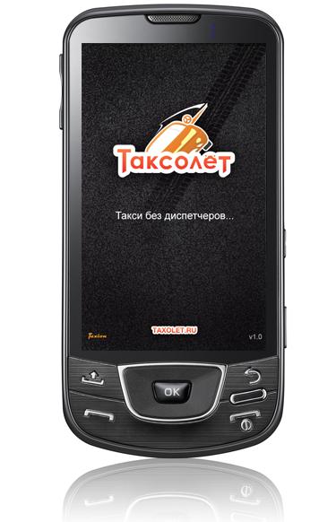 Taxolet