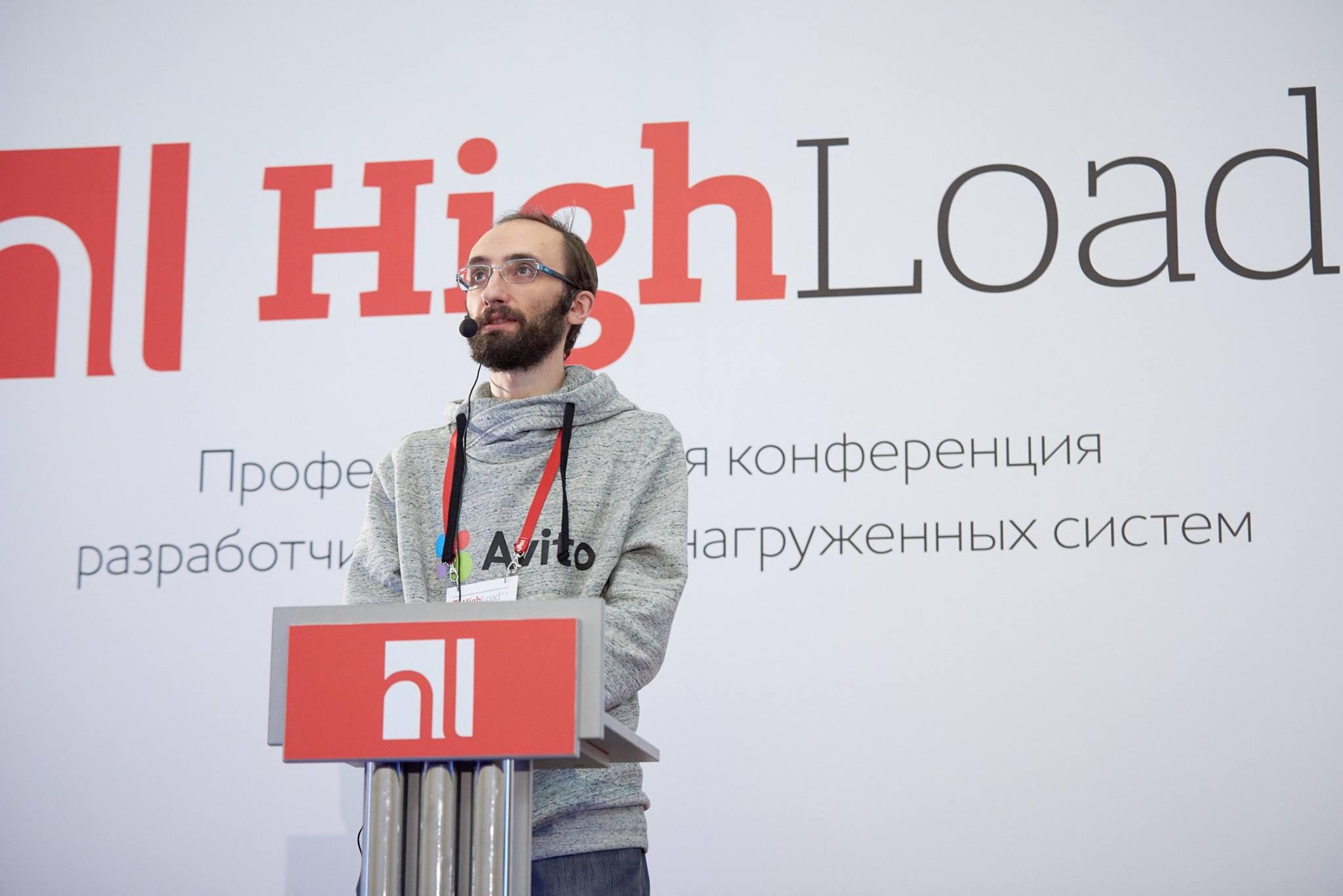 Сергій Бурладян