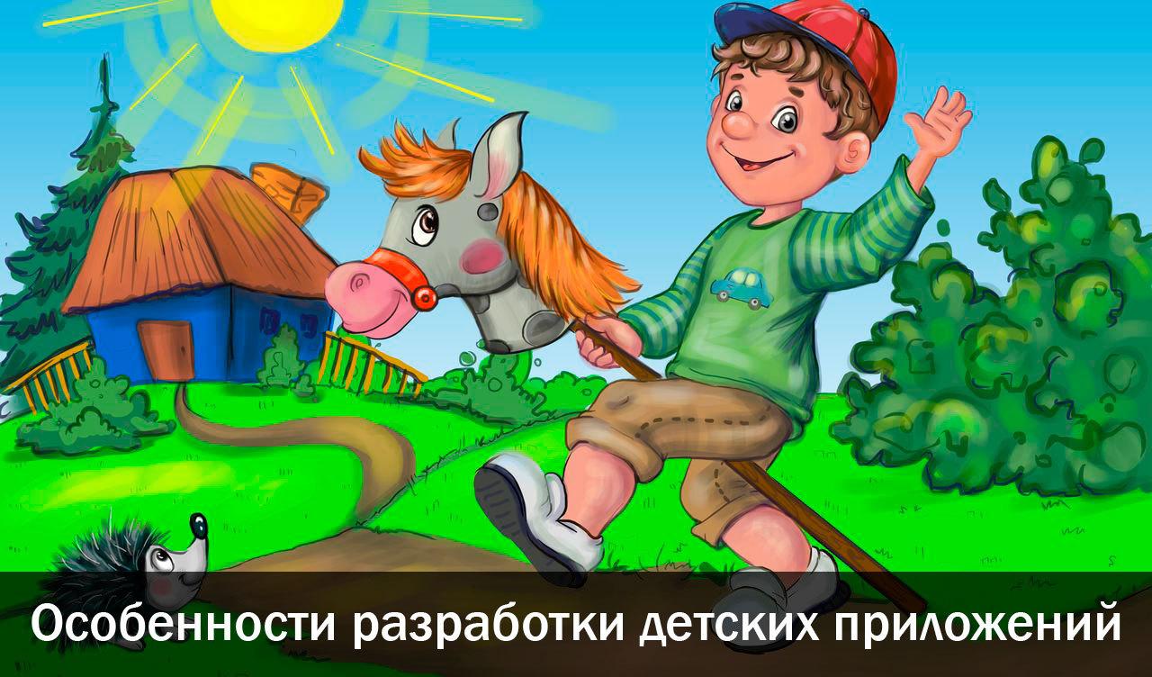 Программирование - Magazine cover