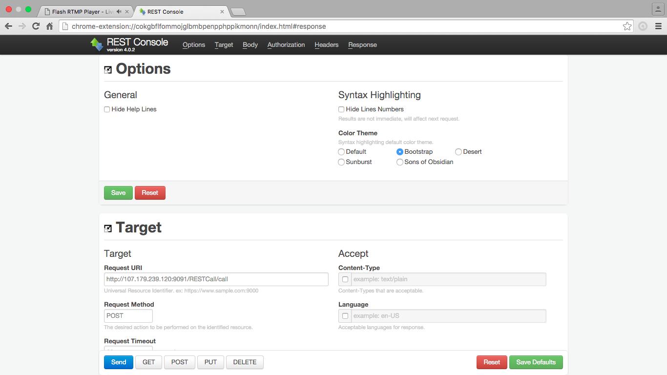 Скріншот REST консолі з адресою для запиту