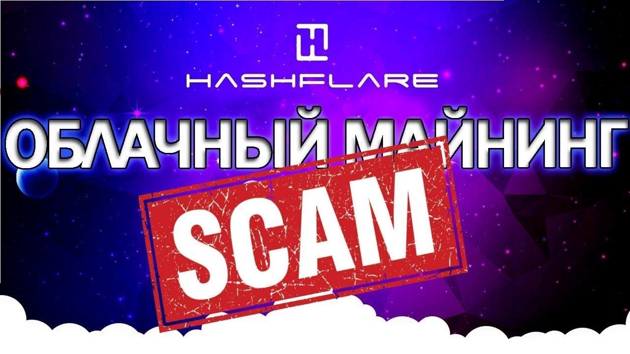 Майнинг криптовалют хабр бонус бездепозитный бинарных опционов