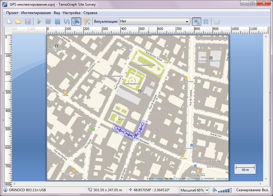 TamoGraph GPS Survey